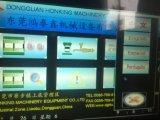 De dubbele Machine van de Schoen van de Kleur Enige Statische voor TPU/TPR/PVC