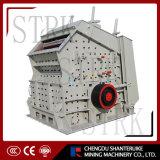 Trituradora de impacto de aluminio del polvo para la venta