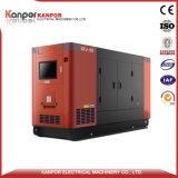 Резервный генератор выхода 52kw 66kVA Cummins 4BTA3.9g2 тепловозный электрический молчком