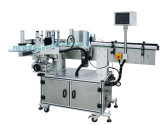 Máquina de enchimento lateral dobro automática cheia da máquina de etiquetas