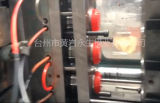 Plástico com forro de lâmina de punho (YS68)