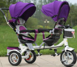 Дублирует трицикл 2 детей малышей места