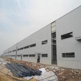 Edificio de almacenaje prefabricado ligero de la estructura de acero para el almacén