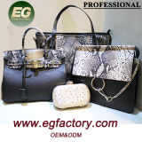 セットされるハイエンドHandbag Sholder Bag Designer品質PUの女性PUのハンドバッグの女性袋の革女性袋(SY7631)