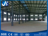China-Lieferant galvanisiertes Stahlkonstruktion-Lager