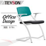 訪問者または学生のための普及したおよび方法オフィスの会議の椅子