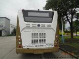 Mecanismo impulsor interurbano de la mano izquierda de los asientos 41-60 del omnibus el 12m del condado del omnibus del omnibus de la ciudad (SLK6129AU)