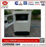 Супер молчком генератор энергии Cummins установленный для домашней пользы (16-100kw, низкого dB)