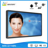 32 Zoll-Höhenruder-Netz-Wand-Montage LCDdigital Signage-Anzeigen-Bildschirmanzeige (MW-321ABN)