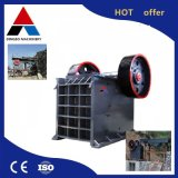 Горнодобывающей промышленности Китая Поставщик машины щековая дробилка серии PE