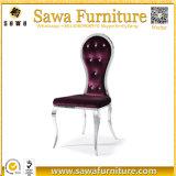 現代ステンレス鋼の高い背部食事の椅子