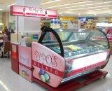 자유로운 주문을 받아서 만들어진 로고 디자인 아이스크림 진열장