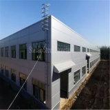 ニースデザインの軽量の金属の鉄骨構造の研修会