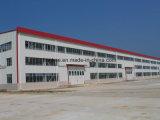 Пакгауз мастерской полинял здание стальной структуры