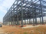 プレハブの鉄骨構造の倉庫の工場小屋