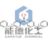 Diphénylamine antioxydant 4, 4'-Bis (Alpha, Alpha-Dimethylbenzyl) Diphénylamine (no CAS 10081-67-1)