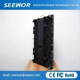 HD P6.25mm 250*250mm 모듈로 광고를 위한 실내 풀 컬러 발광 다이오드 표시 스크린