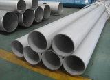 304 Buis van de Pijp SUS304 van de lage Prijs de Decoratieve Roestvrij staal Gelaste