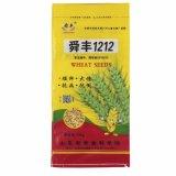 Sacchetti tessuti pp della Cina per riso
