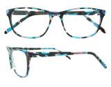 Bâti de lunetterie de lunettes de bâti optique de mode avec du ce et la FDA
