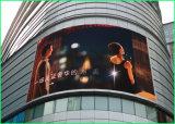 LED表示を広告するFramelessの屋内屋外の掲示板のカスタム織物