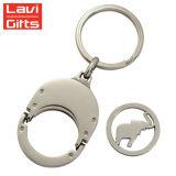 차 로고를 위한 주문 금속 트롤리 명목 동전 Keychain