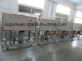 Промышленное оборудование для обработки воды 75Унг