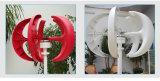 200 Вт с возможностью горячей замены продажа красный фонарь вертикальной оси малых ветровых генераторов