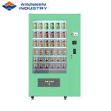 QrコードのWinnsen Vegatablesサラダ自動販売機