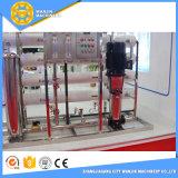 Чистой воды обратного осмоса Wjf обращения фильтр системы