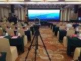 Cámara agradable de la conferencia de la cámara Visca/Pelco-D/Pelco-P PTZ de la comunicación video de la talla (UV510A)