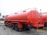 중국 공급자 20cbm 물 트럭