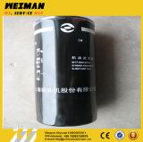 Sdlg LG956 로더는 Shangchai 엔진 부품 기름 필터 아시리아 D17-002-02+B 4110000997322를 분해한다