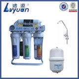 un RO Water Purification System 50g/75g/100g delle 7 fasi