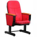 講堂の座席/講堂の椅子/Cinameの座席(EY-180C)
