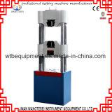وث-W600 المحوسبة الكهربائية والهيدروليكية مضاعفات الشد معدات اختبار