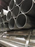 広げられ、漂わせた管の井戸の管