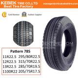 Tubless와 Tube Type Ruck Tyre