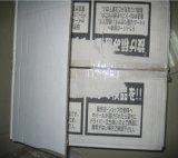 Una réplica de aluminio356 Llantas de aleación Amg