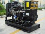 ディーゼルGenerator Sets - 40~300KW Open及びEnclosed Type