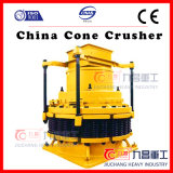 Добыча железной руды в Китае дробилка для породы камня конусная дробилка