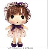 Lappen-Plüsch-Mädchen-Puppe für Babys