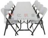 ダイニングテーブル/レストランの表/椅子を食事すること