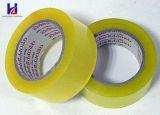 Cinta adhesiva fuerte y barato BOPP impreso para cartón de embalaje