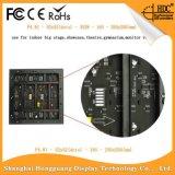 高品質のフルカラーの屋外P4.81 SMD LEDのモジュール