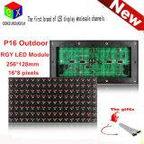 módulo tricolor al aire libre de la visualización de LED P16 de los pixeles 16*8 HD de 256*128m m para la pantalla de visualización de LED de P16 RGY