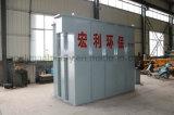 Aufgelöst; Luft; Schwimmaufbereitung (DAF) für Industrie-Abwasser-Behandlung-System