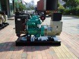 Fabrik-Verkäufe. 50kVA Diesel Generator Set