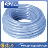 Manguito de jardín reforzado fibra del PVC de la alta calidad