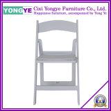 수지 의자 접는 의자